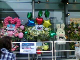 ファンミ お花.jpg