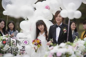 メリー結婚式5.jpg