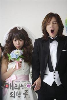 メリー結婚式7.JPG